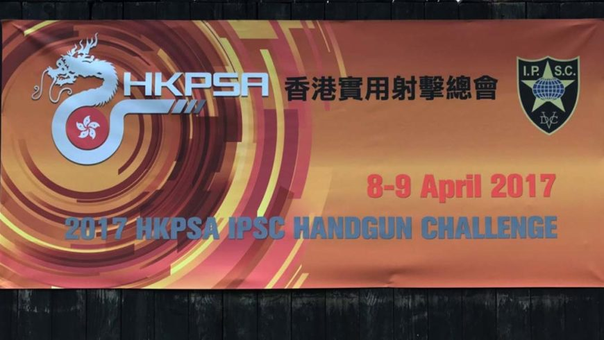 2017 HKPSA IPSC Handgun Challenge Stage and Final Results