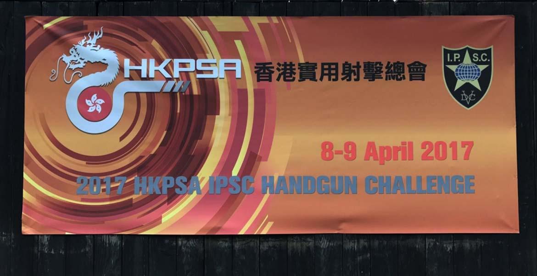 2017 HKPSA IPSC Handgun Challenge Stage and Final Results