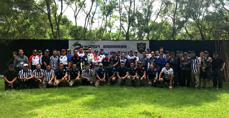 HKPSA IPSC Hong Kong Open 2017
