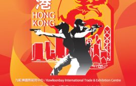 IPSC ACTION AIR WORLD SHOOT 2018 IN HONG KONG