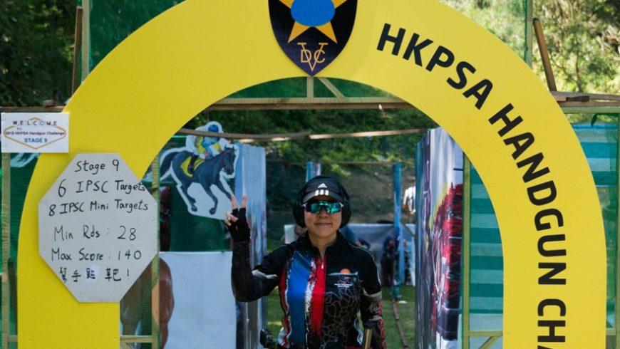 2018 HKPSA Handgun Challenge